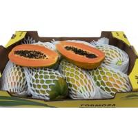 Ripe Papaya Box (Ready to eat)